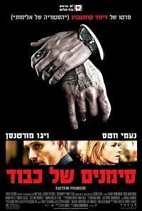 memorial day film 2014