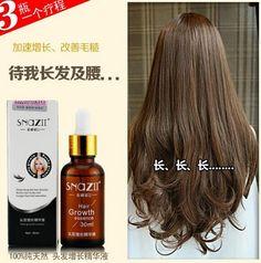 O crescimento Natural do cabelo produto de perda de cabelo essência 30 ML grosso Dense crescimento do cabelo Serum soro essencial do cuidado de cabelo líquida homens mulheres alishoppbrasil