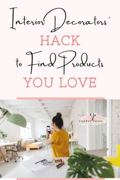 Interior Decorators' Hack to Find Products You Love Creative Business, Business Ideas, Free Facebook, Babe, Interior Decorating, How To Remove, Hacks, Group, Women
