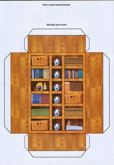 paper toy furniture - Yahoo Image Search Results