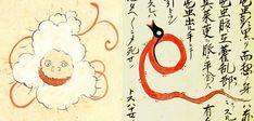 Haishaku and Kakuran-no-moshi