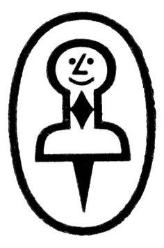 Push Pin Studio Logo // Seymour Chwast & Milton Glaser