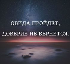 Hurt Quotes, Poem Quotes, Life Quotes, Motivational Pictures, Motivational Quotes, Inspirational Quotes, Russian Quotes, Good Morning Gif, Truth Of Life