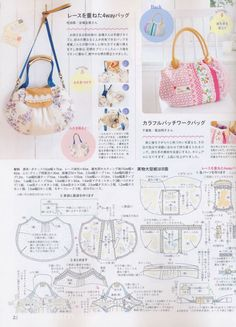 cotton time 2014年5月号_最美和风布_新浪博客