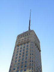 Foshay Tower Deals