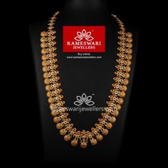 Traditional gold necklaces for women from the house of Kameswari. Shop for antique gold necklace, exquisite diamond necklace and more! Gold Pendants For Men, Gold Chain With Pendant, Silver Pendant Necklace, Gold Bangles Design, Gold Jewellery Design, Antique Jewellery, Fine Bridal Jewelry, Real Diamond Earrings, Gold Jewelry Simple