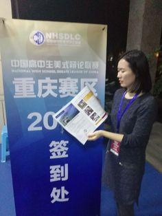 At the Chongqing NHSDLC Regional Tournament! http://studyusa.com/en/blog/955/at-the-chongqing-nhsdlc-regional-tournament #studyabroad #USeducation