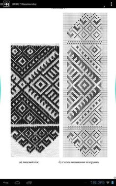 Ethnic Patterns, Couture, Pattern Books, Blackwork, Diy And Crafts, Weaving, Cross Stitch, Embroidery, Crafting