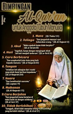 Hijrah Islam, Doa Islam, Islam Religion, Reminder Quotes, Self Reminder, Islamic Dua, Islamic Quotes, Family Quotes, Life Quotes