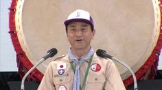 World Scout Jamboree in Japan - arrivals and opening