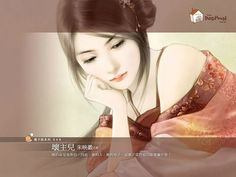 Post Card Art (Chinese Hairstyle 120)