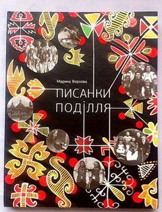 New book 2015