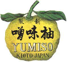 YUMISO #apple #kioto #japan
