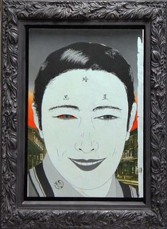 横尾忠則 「暗黒星」1970