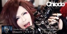 """Chiodo will release their new maxi single """"Emorir-エモリア-"""" on June 1st! Here is a long PV preview! Please see more details about the single here! Chiodo Debut: July 6th 2014     Vocal: sayuki (さゆ…"""