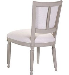 Velours Dining Side Chair from the Suzanne Kasler® collection by Hickory Chair Furniture Co.