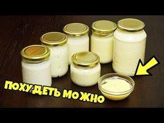How to Make Homemade Mayonnaise Pesto, Lchf, Homemade Mayonnaise, 5 Recipe, Cooking Recipes, Healthy Recipes, Russian Recipes, How To Make Homemade, Dip