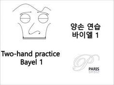 양손 연습 - 바이엘 [1 - 8], Two-hand practice - Bayel [1 - 8]