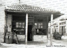 MARKATO. Μαρκάτο από το 1829 Patras, Crete, Athens, Old Photos, Past, Memories, Image, Antique Photos, Past Tense