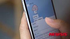 전세계 SNS 선호도 1위 '페이스북'…한국은 '카카오톡' : 네이버 뉴스
