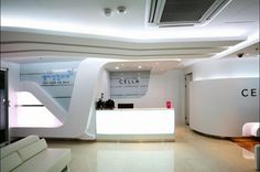 Modern white office interior design