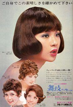 TigerRoll, bowi:   舞妓ヘヤー(1971年)|あほじらすの超高級クラシック専門ブログ