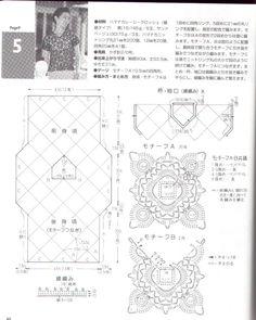 Gráficos - Crochê e Outros Fricotes: Grafico Blusa Bicolor em Croche top 1