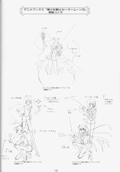 Bishoujo Senshi Sailor Moon Materials Collection – Manga Style!