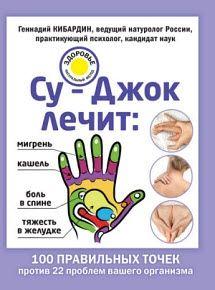 Противомикробные препараты при лечении детей