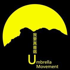 #lionrockspirit2.0 Design by Vasco Lam #umbrellarevolution