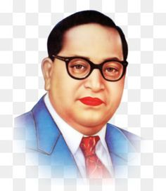 br ambedkar HD PNG photo and image – Quotes World Photo Clipart, Clipart Images, Hd Images, Hd Photos Free Download, Frame Download, Wallpaper Gallery, Photo Wallpaper, Hd Wallpaper, Bubbles Wallpaper