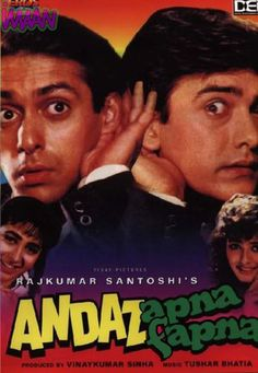 Watch Andaz Apna Apna DVD and Movie Online Streaming Bollywood Posters, Bollywood News, Bollywood Theme, Bollywood Masala, Andaz Apna Apna, Movies Point, The Image Movie, Imdb Movies, Fun Movies
