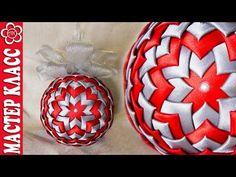 В этом видео уроке я покажу второй вариант создания елочной игрушки шар своими руками. Будем делать его из пенопластового шара, прикалывая к нему булавками г...
