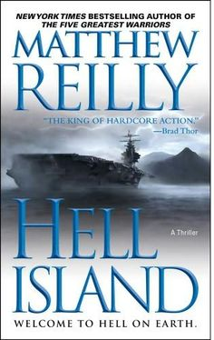 Hell Island by Matthew Reilly (his books are awesome, fast paced and involved...so addictive!)