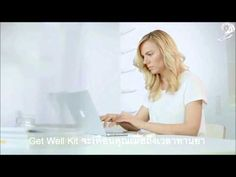 Cannes The Winners 2014 : GET WELL KIT SUB - YouTube