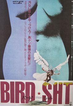 BREWSTER MCCLOUD (Dir. Robert Altman, 1970) | Discreet Charms & Obscure Objects
