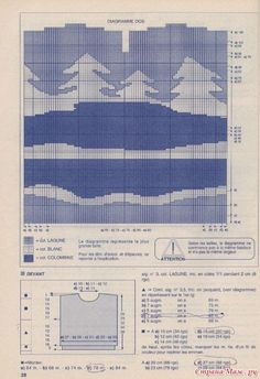 Intarsia Knitting, Crochet Bebe, Rubrics, Projects To Try, Points, Albums, Knitwear, Chart, Babies