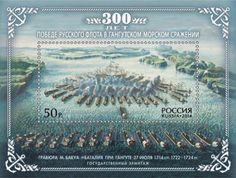 Ganggut-Briefmarke-2014