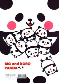 panda bear notebook homework planner from Japan