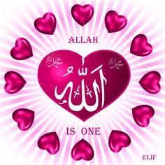 Allah Wallpaper, Islamic Quotes Wallpaper, Jumma Mubarak Images, Beautiful Islamic Quotes, Lion Pictures, Allah Islam, Real Facts, Caligraphy, Arabic Calligraphy