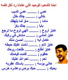 Egyptian style lol