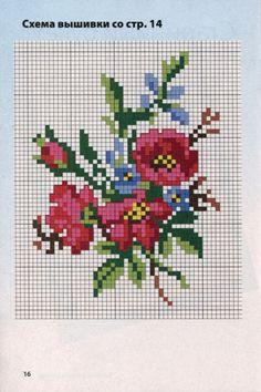 Cross Stitch Cards, Cross Stitch Rose, Cross Stitch Flowers, Hardanger Embroidery, Cross Stitch Embroidery, Hand Embroidery, Cross Stitch Designs, Cross Stitch Patterns, Vintage Cross Stitches