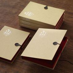 手貼りのギフト箱 | カカオ研究所:オンラインストア