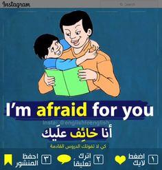 جمل انجليزية شائعة English Language Learn English Words English Language Course