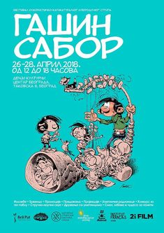 L'ASSEMBLÉE DE GASTON Festival de bande dessinée d'humour, caricaturale et familiale Centre culturel des enfants de Belgrade Takovska rue 8, Belgrade, Serbie