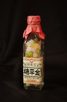 Japanese candy whitch made only from sugar.