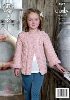 9b9db455a4301e Childrens knitted jacket pattern. Authentic chunky soft marl shade - King  Cole Knit Cardigan Pattern