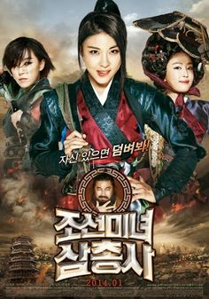 Judul: The Huntresses /  조 The Joseon Beautiful Three 선미녀 삼총사 Rilis: January, 2014 Bintang: Ha Ji-Won, Gang Ye-Won, Son Ga-In, Joo Sang-Wook, Ko Chang-Seok