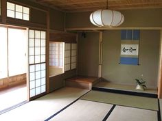 Https Www Houzz Com Tatami Room