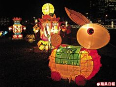 Traditional lanterns for Mid Autumn Festival